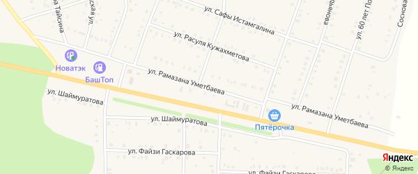 Улица Рамазана Уметбаева на карте села Аскарово с номерами домов