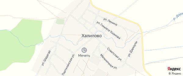 Карта села Халилово в Башкортостане с улицами и номерами домов