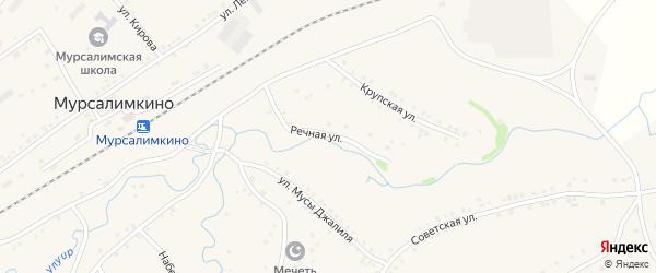 Речная улица на карте села Мурсалимкино с номерами домов