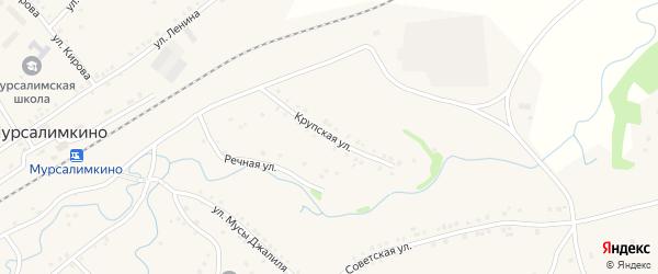 Крупская улица на карте села Мурсалимкино с номерами домов