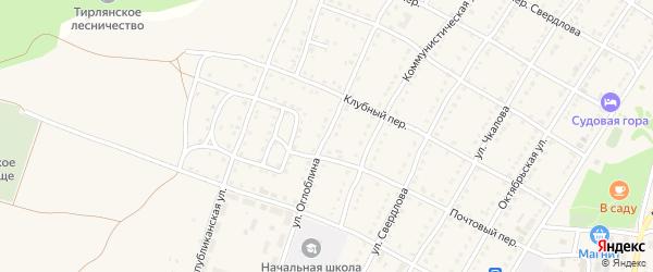 Улица Оглоблина на карте села Тирлянского с номерами домов