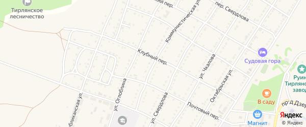Коммунистическая улица на карте села Тирлянского с номерами домов