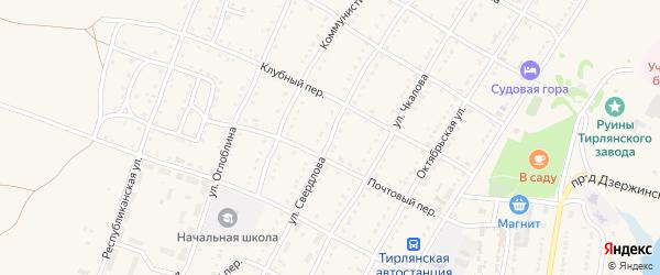 Улица Свердлова на карте села Тирлянского с номерами домов