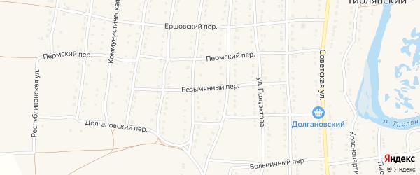 Безымянный переулок на карте села Тирлянского с номерами домов