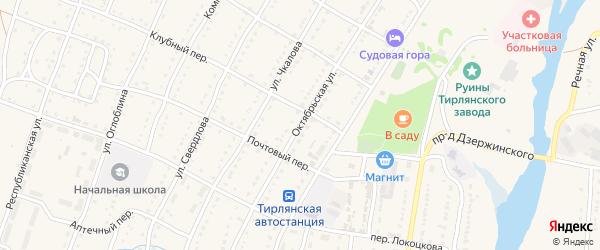 Октябрьская улица на карте села Тирлянского с номерами домов