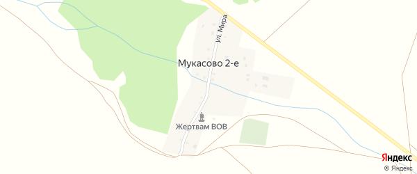 Улица Мира на карте деревни Мукасова 2-е с номерами домов