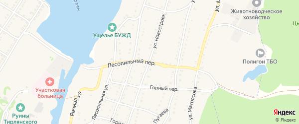 Лесопильный переулок на карте села Тирлянского с номерами домов