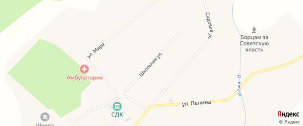 Школьная улица на карте села Емашей с номерами домов