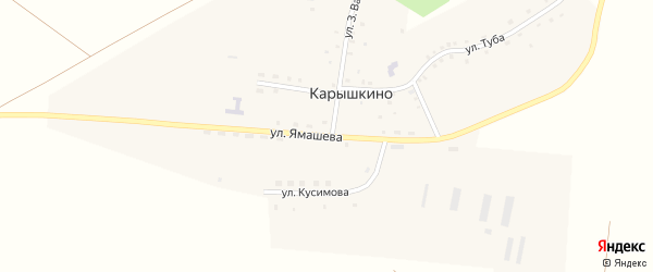 Улица Ямаш на карте деревни Карышкино с номерами домов