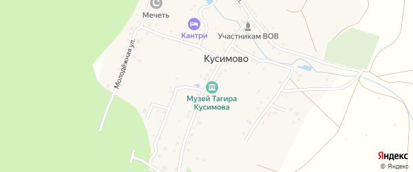 Улица Тагира Кусимова на карте деревни Кусимово с номерами домов