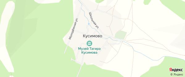 Карта деревни Кусимово в Башкортостане с улицами и номерами домов