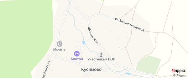 Школьная улица на карте деревни Кусимово с номерами домов