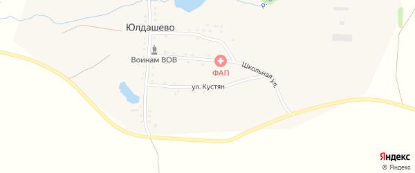 Улица Кустян на карте деревни Юлдашево с номерами домов