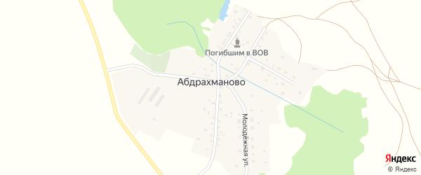 Молодежная улица на карте деревни Абдрахманово с номерами домов