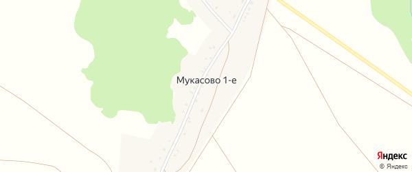 1 Мая улица на карте деревни Мукасова 1-е с номерами домов