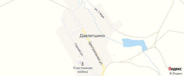 Школьная улица на карте деревни Давлетшино с номерами домов