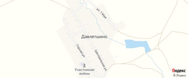 1 мая улица на карте деревни Давлетшино с номерами домов