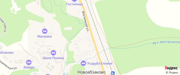 Вокзальная улица на карте села Новоабзаково с номерами домов