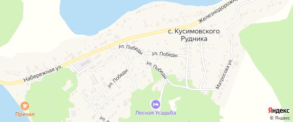 Улица Победы на карте села Кусимовского рудника с номерами домов
