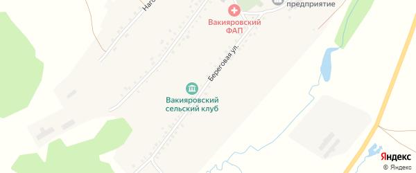 Береговая улица на карте деревни Вакиярово с номерами домов