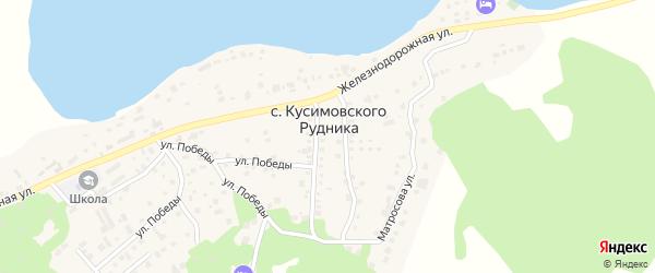 Центральная улица на карте села Кусимовского рудника с номерами домов