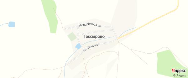 Карта деревни Таксырово в Башкортостане с улицами и номерами домов
