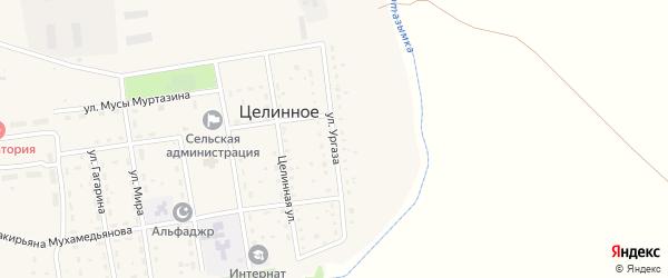 Улица Ургаза на карте Целинного села с номерами домов