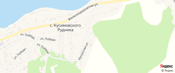 Улица Матросова на карте села Кусимовского рудника с номерами домов