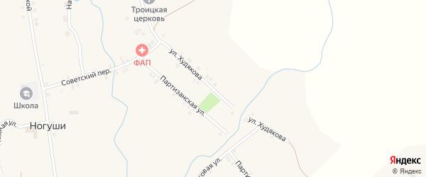 Улица им Худякова на карте села Ногуши с номерами домов
