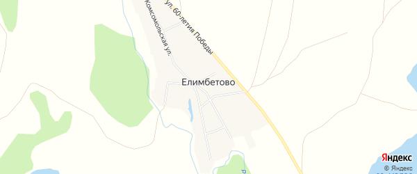 Карта деревни Елимбетово в Башкортостане с улицами и номерами домов