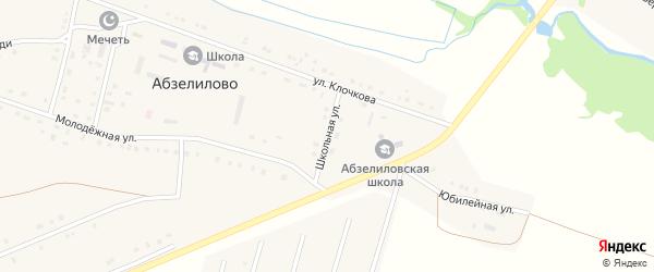 Школьная улица на карте деревни Абзелилово с номерами домов