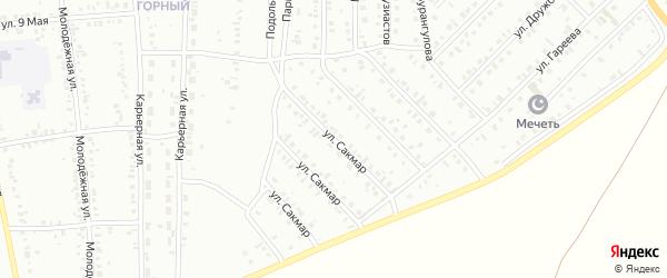 Улица Сакмар на карте Сибая с номерами домов
