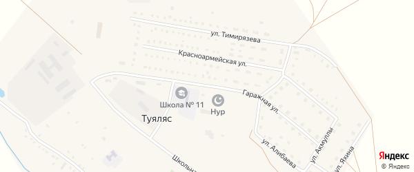 Гаражная улица на карте села Туяляса с номерами домов