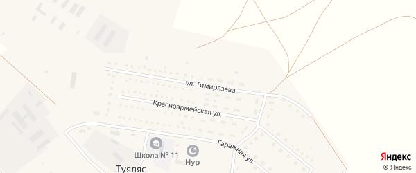 Улица Тимерязева на карте села Туяляса с номерами домов