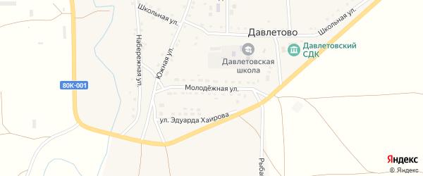 Молодежная улица на карте села Давлетово с номерами домов