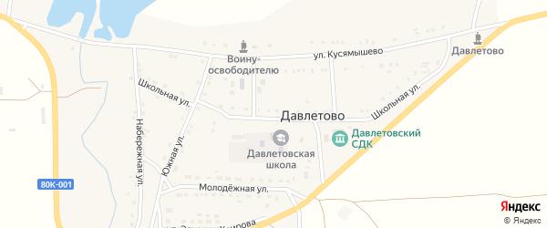 Улица Дружбы на карте села Давлетово с номерами домов
