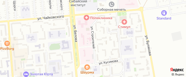 Улица Строителей на карте Сибая с номерами домов