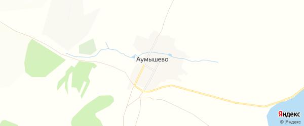 Карта деревни Аумышево в Башкортостане с улицами и номерами домов