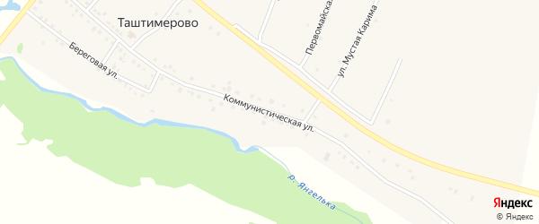 Коммунистическая улица на карте деревни Таштимерово с номерами домов