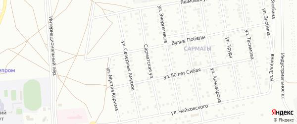 Сарматская улица на карте Сибая с номерами домов