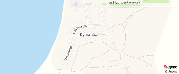 Озерная улица на карте деревни Культабана с номерами домов