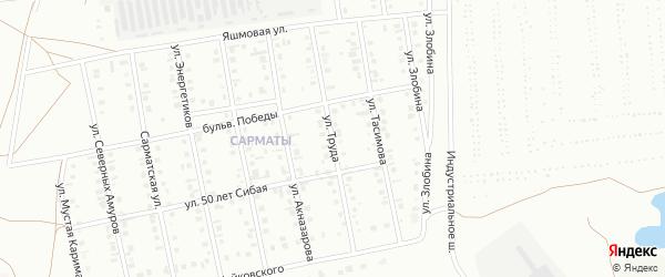 Улица Труда на карте Сибая с номерами домов