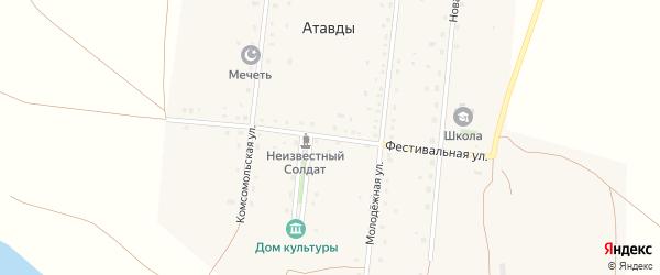 Фестивальная улица на карте деревни Атавды с номерами домов