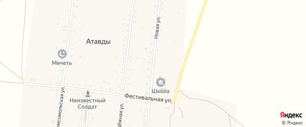 Новая улица на карте деревни Атавды с номерами домов