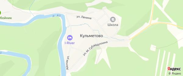 Карта деревни Кульметово в Башкортостане с улицами и номерами домов