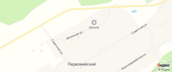 Школьная улица на карте села Первомайского с номерами домов