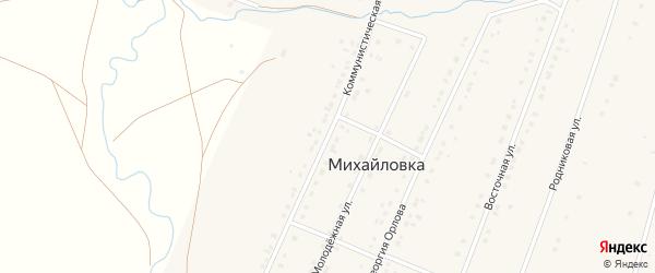 Коммунистическая улица на карте села Михайловки с номерами домов