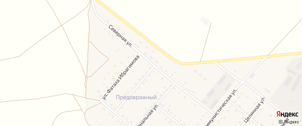 Северная улица на карте села Целинного с номерами домов