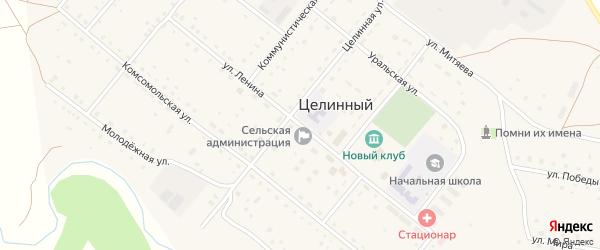 Улица Ленина на карте села Целинного с номерами домов
