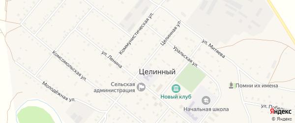 Целинная улица на карте села Целинного с номерами домов